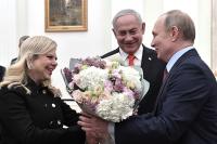 Премьер Израиля поблагодарил Путина за помилование Иссахар