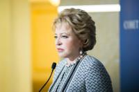 Матвиенко призвала усилить контроль над соблюдением запрета ввоза ГМО-продукции
