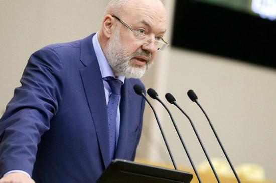 Павел Крашенинников: проект нового КоАП усиливает репрессивные механизмы