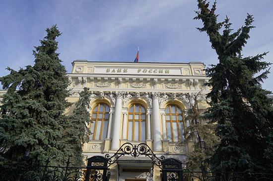 ЦБ отозвал лицензию у московского «Апабанка»