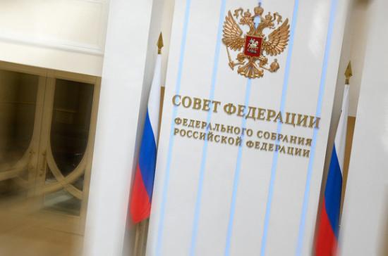 В Совфеде анонсировали инициативу Минпромторга о квотах на госзакупки отечественных товаров