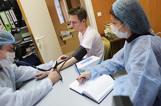 Подтверждённых случаев заражения коронавирусом в России не выявлено