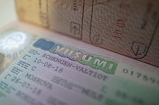 Новые правила получения шенгенских виз вступили в силу