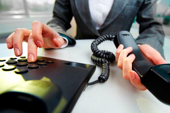 Звонки от телефонных мошенников предлагают блокировать автоматически