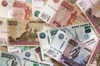Поправки в Бюджетный кодекс об инициативном бюджетировании внесены в Госдуму