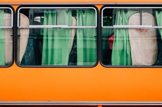 Правила остановок международных автобусов предложили изменить