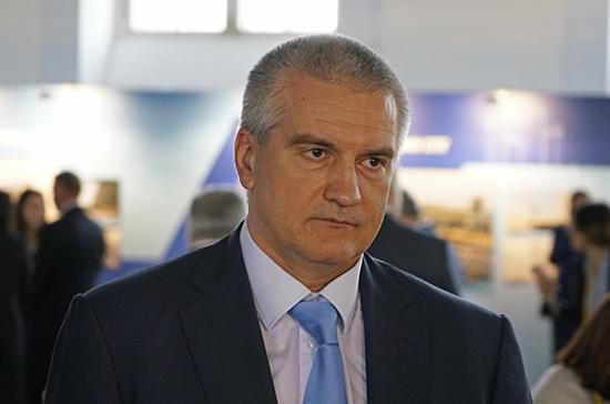 Сергей Аксёнов: 75 лет назад Крым стал эпицентром мировой политики