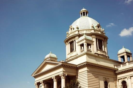 В Сербии обсуждается снижение проходного барьера на парламентских выборах
