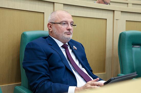 Клишас рассказал, когда завершат обсуждение поправок в Конституцию о местной власти