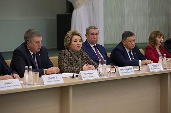 Матвиенко рассказала о лучшем способе донести людям правду о Второй мировой войне