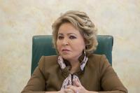 Матвиенко: во многом благодаря Ялтинской конференции мир не знает «больших войн»