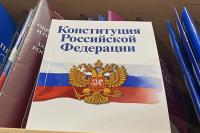 Дату общероссийского голосования пропишут в тексте проекта о поправках в Конституцию