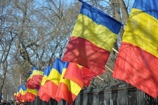 Парламент Румынии вынес вотум недоверия правительству страны