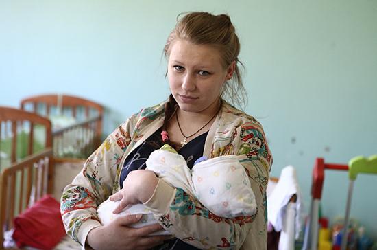 Беременным женщинам предложили смягчать наказания за преступления небольшой тяжести