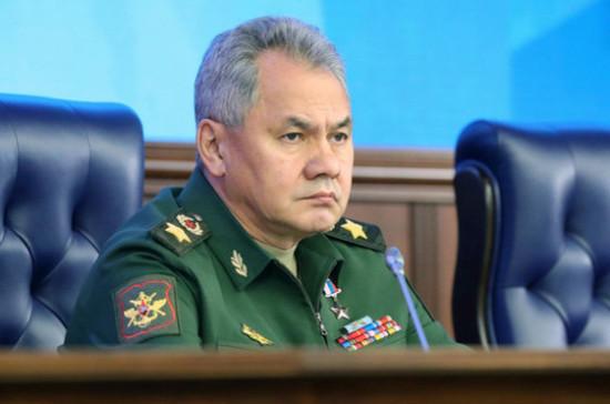 Шойгу на селекторном совещании рассказал о подготовке юбилейного парада Победы в Москве