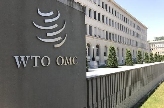ВТО частично поддержала апелляцию Украины по спору с Россией об импорте