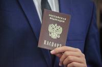 На смену паспорту в скором будущем придёт смартфон