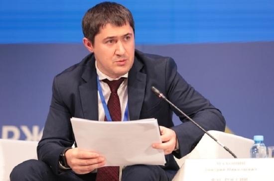 Врио губернатора Пермского края стал Дмитрий Махонин