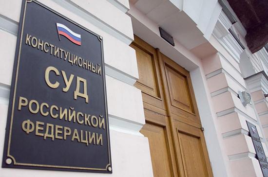 Конституционный суд уравнял сотрудников МВД и военных в праве на выплаты за борьбу с терроризмом