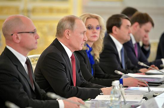 Путин призвал сделать образовательные стандарты более гибкими