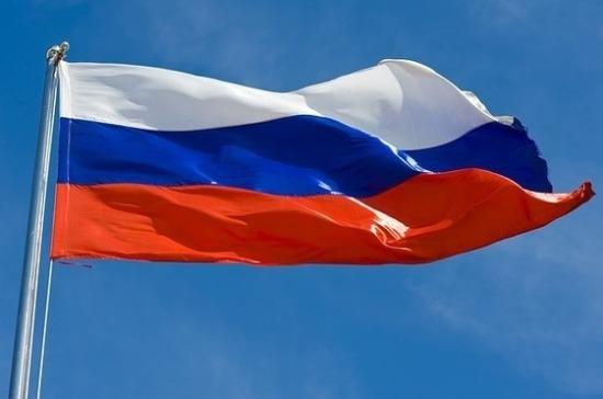 «Парламентская газета» публикует Федеральный закон о введении должности зампреда Совета безопасности