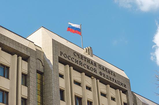 Счётная палата предложила повысить эффективность правительственных отчётов в Госдуме