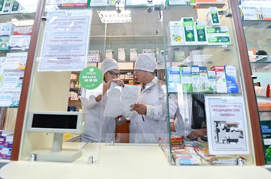В «Единой России» могут подготовить поправку о ежеквартальной регистрации аптеками цен на лекарства