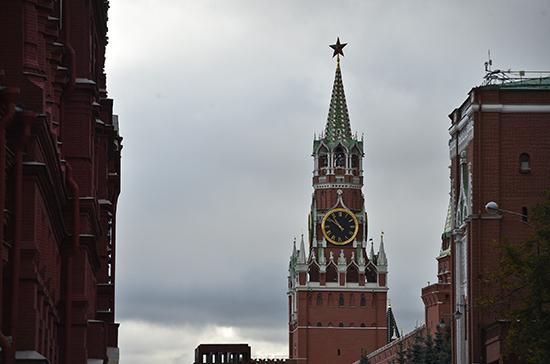 В Кремле проходит вручение премий молодым учёным