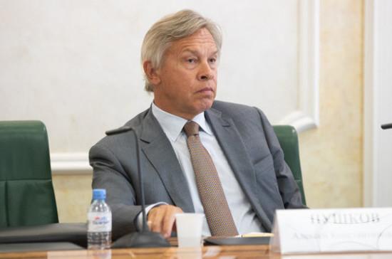 Пушков оценил отмену Лондоном пошлин на ряд российских товаров