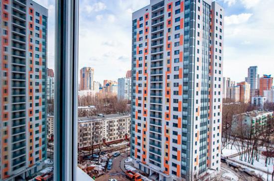 СМИ: цены на жильё в России могут вырасти на четверть