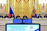Президент заявил о необходимости расширения механизма целевого набора в аспирантуру