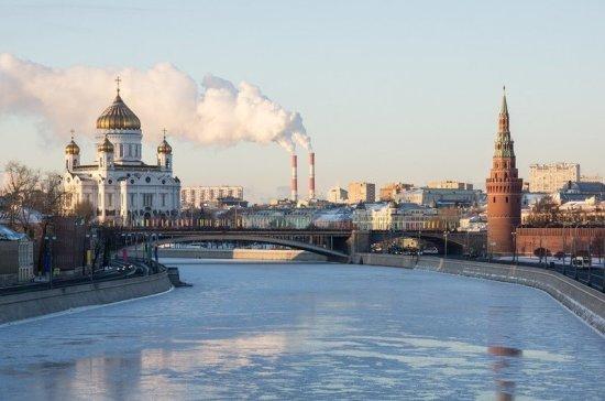 Синоптики: суббота может стать самым холодным днём нынешней зимы в Москве