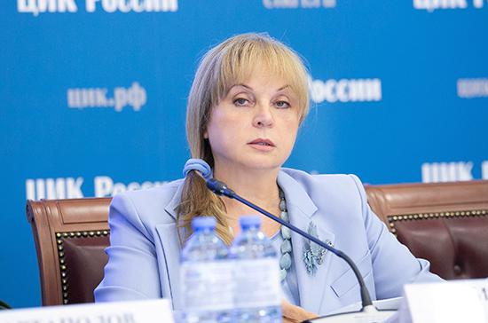 ЦИК России распределит цифровые участки с помощью «мобильного избирателя»