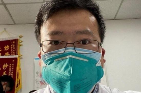 В Китае умер первый сообщивший о коронавирусе врач