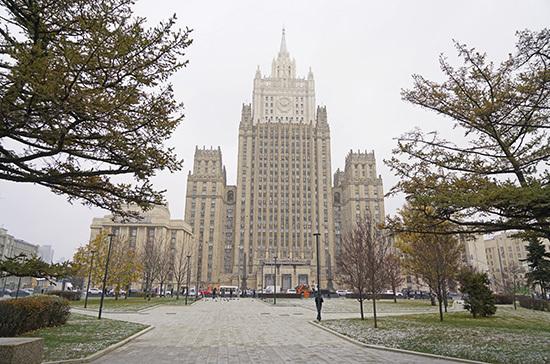 МИД заявил о давлении на нелояльных политиков и журналистов в Эстонии