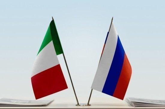 Эксперт рассказал о значении встречи глав МИД России и Италии