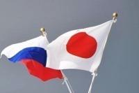 Посол РФ в Японии: путь к мирному договору займёт длительное время