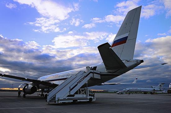 Работники российской авиаотрасли принимают поздравления