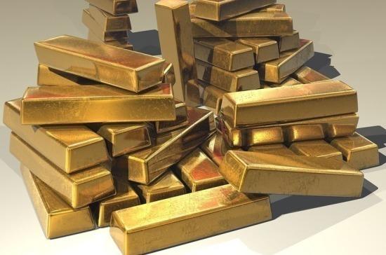 В Госдуму внесён законопроект об экспорте драгметаллов из Госфонда
