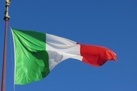 В Италии зафиксировали снижение объёмов промышленного производства