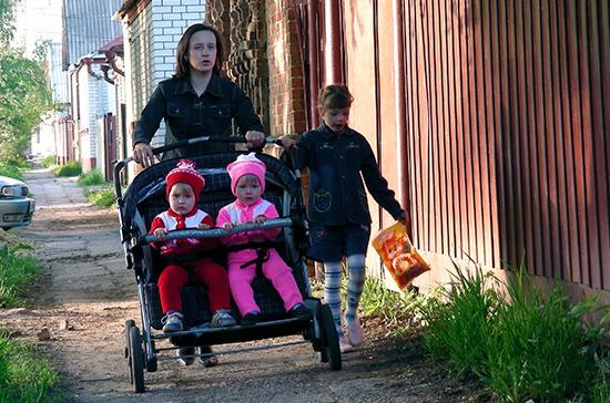 В Госдуму внесли проект о праве многодетных семей на соцпомощь независимо от их дохода