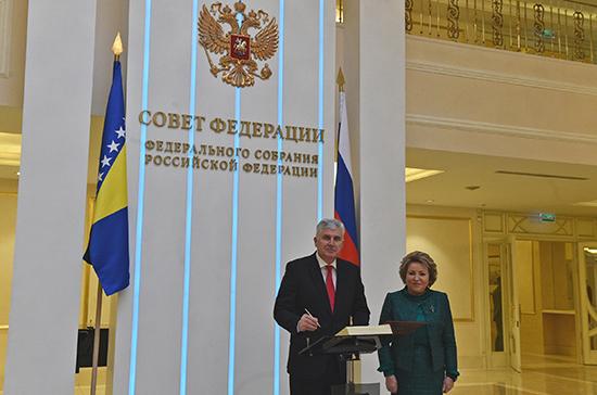 Матвиенко: Москва и Сараево заинтересованы в прямых контактах между регионами двух стран