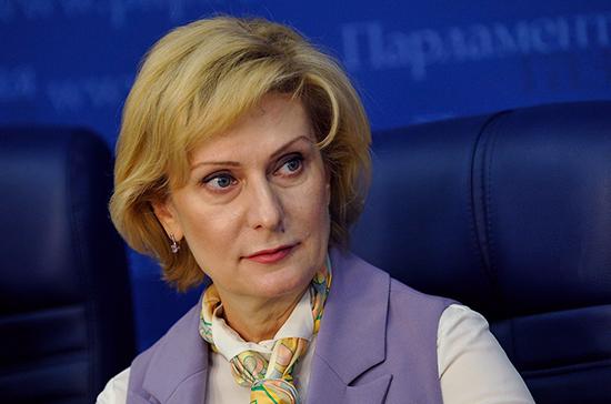 Святенко прокомментировала закон о праве детей на жильё при разводе родителей