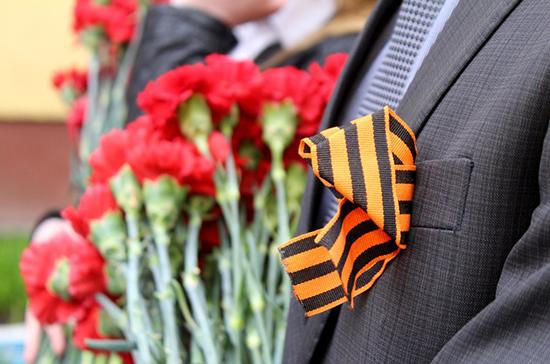 Кабмин выделит более 71 млрд рублей на выплаты ветеранам к юбилею Победы