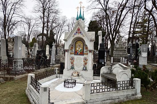 В Белграде российские дипломаты возложили венки к могиле посла Российской империи в Сербии