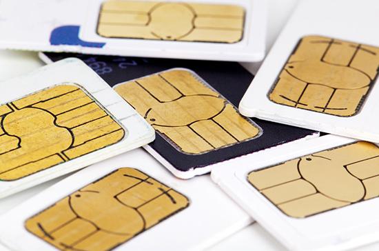 Как изменится порядок заключения абонентских договоров на мобильную связь?