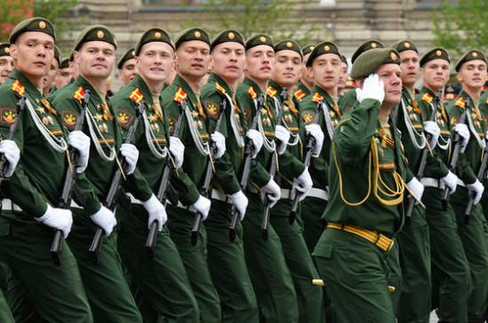Шойгу: Парад Победы на Красной площади в 2020 году будет масштабнее предыдущих