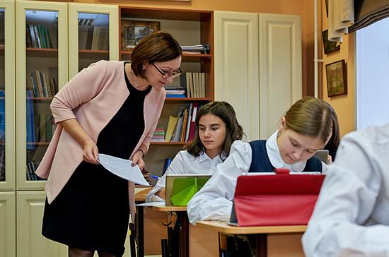 Росстат подсчитал среднюю зарплату учителей