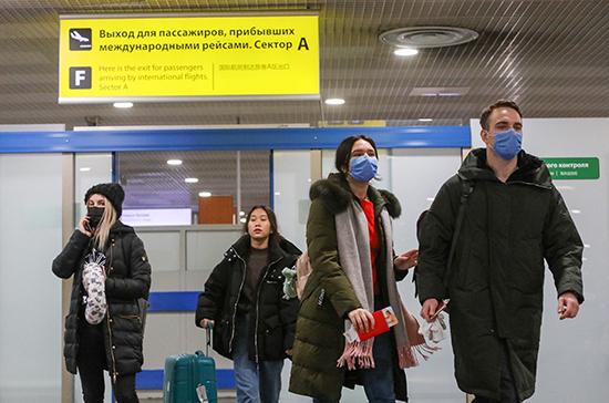 Роспотребнадзор: новых случаев заражения коронавирусом в РФ не выявлено