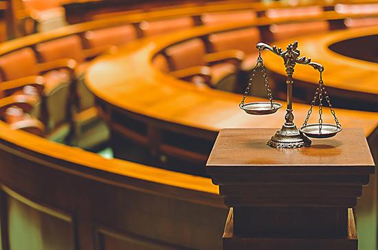 Судебные повестки и извещения предлагают отправлять через портал госуслуг
